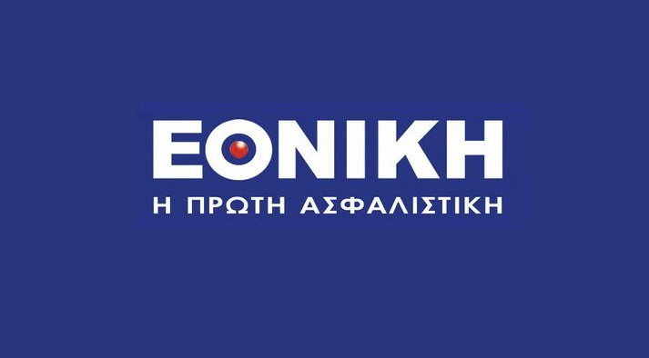 Ethniki Asfalistiki – National Insurance S.A.
